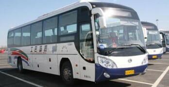 Shuttle bus – Tel: 3512120585